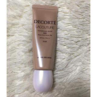 コスメデコルテ(COSME DECORTE)のコスメデコルテ ラクチュールカバリングベースbb02(BBクリーム)