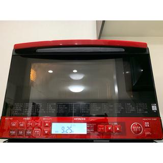 ヒタチ(日立)の日立 スチームオーブンレンジ 31L 過熱水蒸気MRO-TS8 R(電子レンジ)