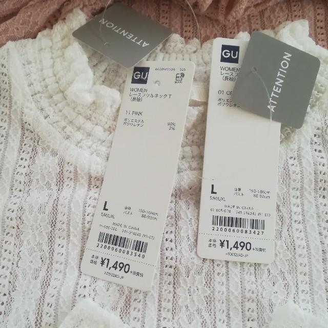 GU(ジーユー)の【新品タグ付】GU  フリルネックT  2枚セット レディースのトップス(Tシャツ(長袖/七分))の商品写真