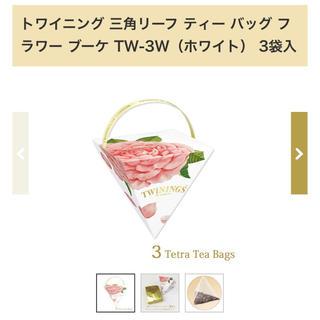 トワイニング 三角リーフ ティーバッグ フラワーブーケ  3袋入(茶)