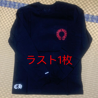 クロムハーツ(Chrome Hearts)のクロムハーツ TシャツロンT 新品未使用(値下げ済み)ラスト1枚 黒Mサイズのみ(Tシャツ/カットソー(七分/長袖))