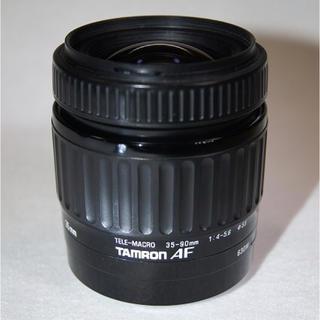 タムロン(TAMRON)の【ミノルタaマウント用】TAMURON AF 35-90mm1:4-5.6φ55(レンズ(ズーム))