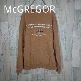 マックレガー(McGREGOR)のマックレガー トレーナー 90s(スウェット)