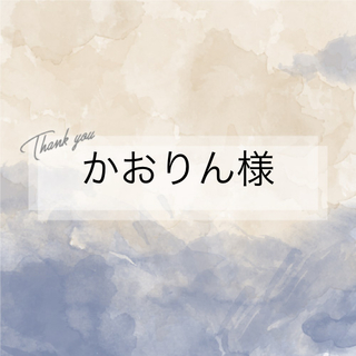 アメリヴィンテージ(Ameri VINTAGE)の新作★Eve's グレースリング ゴールド★todayful マリアブラック (リング(指輪))