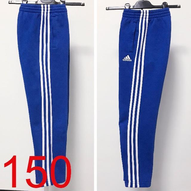 adidas(アディダス)のサイズ:150 ◆ adidas KIDS ◆ 3ストライプ スウェットパンツ キッズ/ベビー/マタニティのキッズ服 男の子用(90cm~)(パンツ/スパッツ)の商品写真