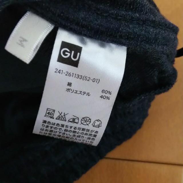 GU(ジーユー)のランニングパンツ GU 新品 スポーツ/アウトドアのランニング(ウェア)の商品写真