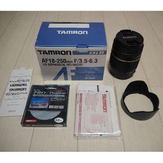 タムロン(TAMRON)のTAMRON AF18-250mm F/3.5-6.3 Di II Canon用(レンズ(ズーム))