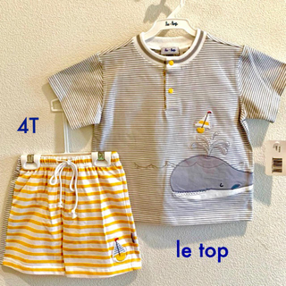 ファミリア(familiar)の【新品】le top 4T 🎈お買い得品 クジラのTシャツと海水パンツセット(水着)