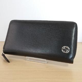 a5961860e40f グッチ(Gucci)の極美品 正規品グッチ インターロッキング ラウンドファスナー レザー
