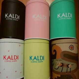 カルディ(KALDI)のカルディ キャニスター缶 新品未使用(容器)