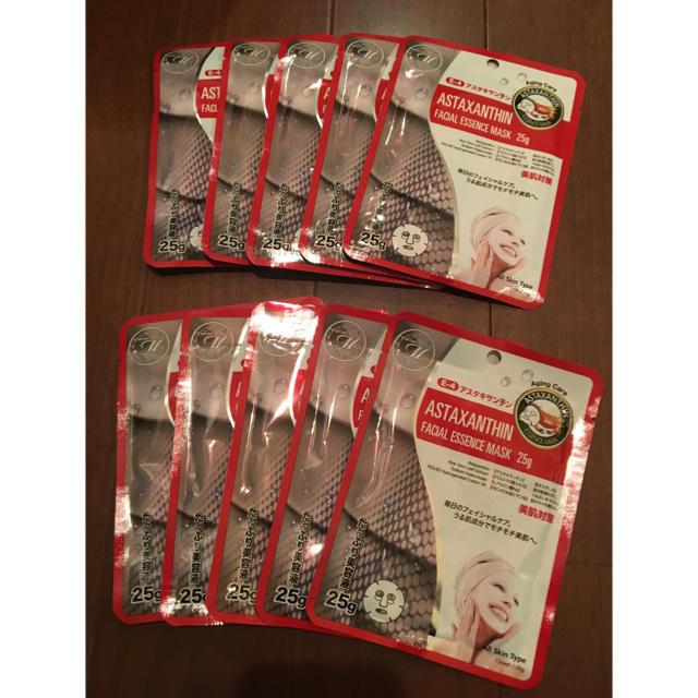 マスク 唾液 - フェイスマスク アスタキサンチン 25g 10シートの通販