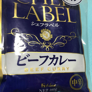 ハウス食品 - ハウス食品 シェフラベル ビーフカレー  180g  4袋 送料無料