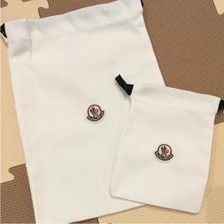 モンクレール(MONCLER)のモンクレール 巾着 2つセット ワッペン付き(その他)