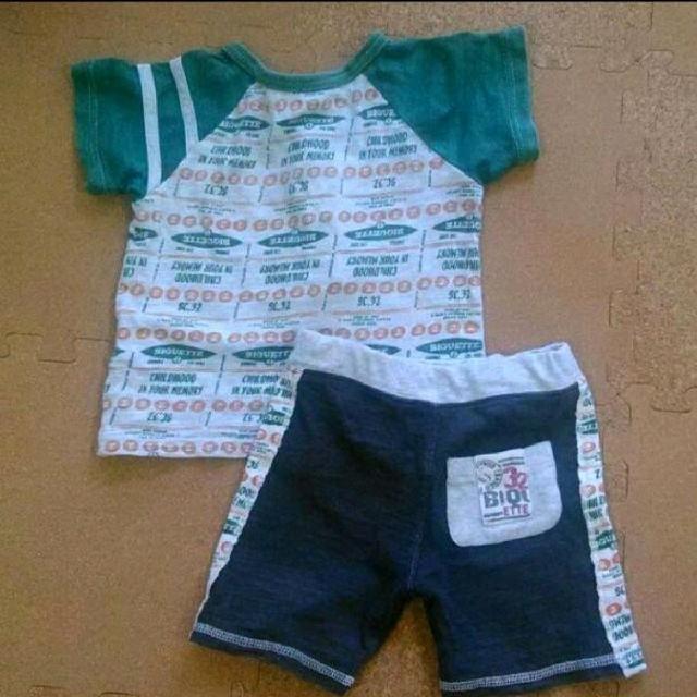 Biquette(ビケット)のパジャマ 90サイズ BIQUETTE 上下セット  半袖パジャマ 男女兼用 キッズ/ベビー/マタニティのキッズ服男の子用(90cm~)(パジャマ)の商品写真