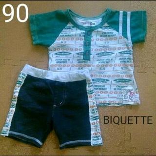 ビケット(Biquette)のパジャマ 90サイズ BIQUETTE 上下セット  半袖パジャマ 男女兼用(パジャマ)