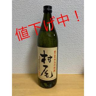 村尾 720ml 芋焼酎 値下げしました!(焼酎)
