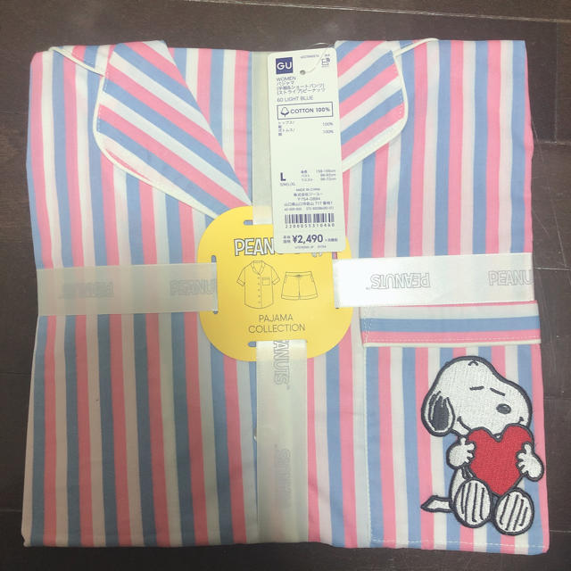 GU(ジーユー)の新品!GUパジャマ スヌーピー  コラボ レディースのルームウェア/パジャマ(パジャマ)の商品写真