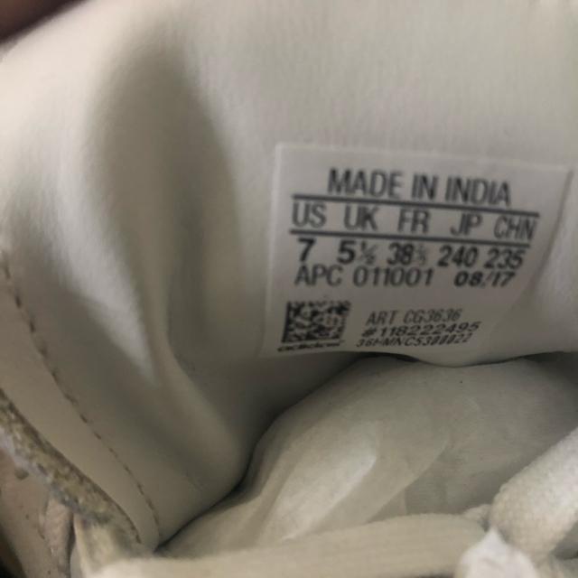 adidas(アディダス)の新品 adidas STAN SMITH アディダス スタンスミス レディース レディースの靴/シューズ(スニーカー)の商品写真