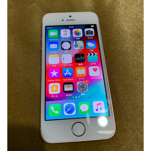 6ea9d9e6d1 Apple(アップル)のiPhoneSE ソフトバンク 16GB ローズゴールド 美品 スマホ/家電/