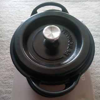 バーミキュラ(Vermicular)のバーミキュラ オーブンポットラウンド14cm【マットブラック】(鍋/フライパン)
