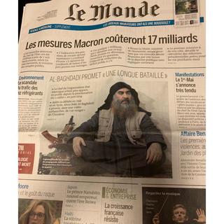 【フランス 仏語 新聞紙  Le Monde 5/2/2019
