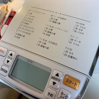 象印 - 象印 ホームベーカリー BB-SS10 新品未使用