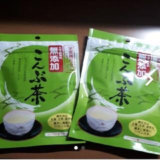 こんぶ茶(茶)