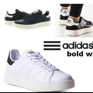 アディダス(adidas)の adidas スタンスミス💖厚底💖ラクマ最安値(スニーカー)