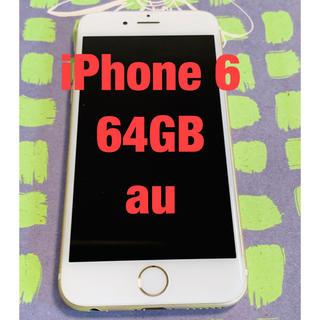 アイフォーン(iPhone)のiPhone6(スマートフォン本体)