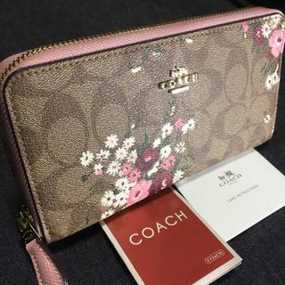 e2d6e9480651 4ページ目 - コーチ(COACH) 新作 財布(レディース)の通販 1,000点以上 ...