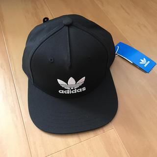 アディダス(adidas)のアディダス オリジナルスキャップ(キャップ)