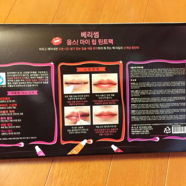 ティンパック コスメ/美容のベースメイク/化粧品(リップグロス)の商品写真