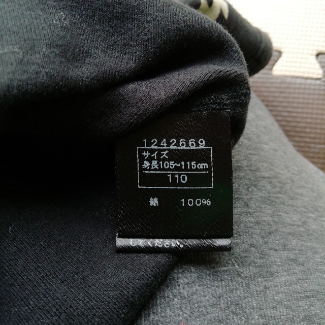 HYSTERIC MINI(ヒステリックミニ)のタンクトップ キッズ/ベビー/マタニティのキッズ服 男の子用(90cm~)(その他)の商品写真