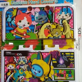 ニンテンドー3DS(ニンテンドー3DS)の妖怪ウォッチ 3DSカバー(その他)
