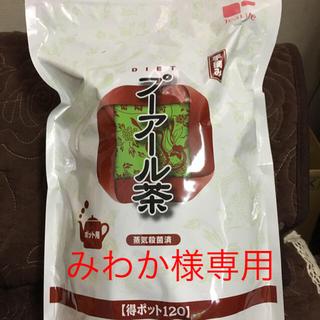 ティーライフ(Tea Life)のダイエットプーアル茶120個入り2個(茶)