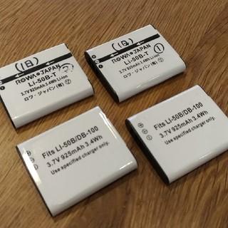 オリンパス(OLYMPUS)のリチウムイオン電池Li-50B 互換 2個おまけ2個 中古 ジャンク(バッテリー/充電器)