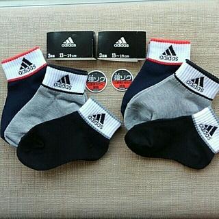 アディダス(adidas)の週末セール❗アディダス(13~19㎝) 靴下 6足セット(靴下/タイツ)