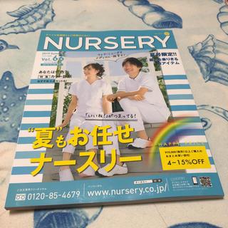 NAGAILEBEN - ナースリー 看護師 白衣などのカタログ