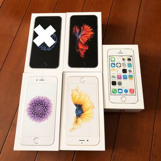 アイフォーン(iPhone)のiPhone 4箱(その他)