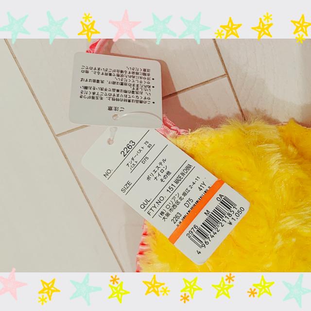【★新品★タグ付き★送料無料】ブラジャー♡D75 レディースの下着/アンダーウェア(ブラ)の商品写真