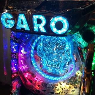 サンセイアールアンドディ(サンセイ R&D)のCR牙狼 魔界ノ花 399(パチンコ/パチスロ)