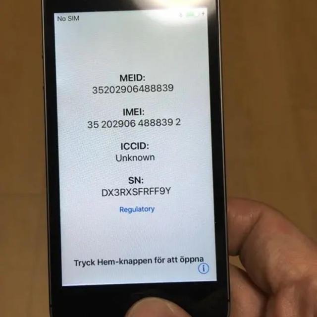 Apple(アップル)のiPhone 5s Space Gray 16 GB UQ mobile スマホ/家電/カメラのスマートフォン/携帯電話(スマートフォン本体)の商品写真