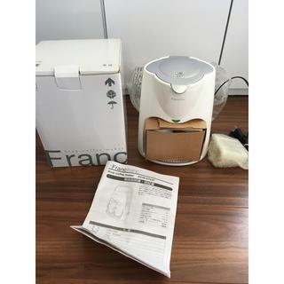 フランフラン(Francfranc)のFrancfranc コーヒーメーカー DCM-0703F(コーヒーメーカー)
