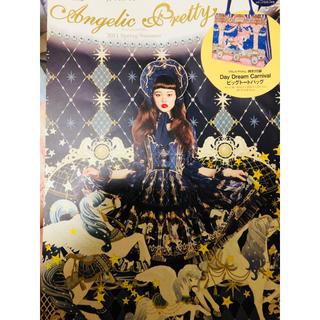 アンジェリックプリティー(Angelic Pretty)のアンジェリックプリティ  ムック本(ファッション)
