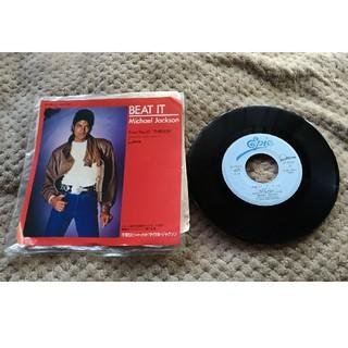 Michael Jackson Beat It Get On The Floor