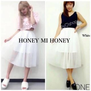 ハニーミーハニー(Honey mi Honey)の【最終値下げ】HONEY MI HONEY 定価16200(ひざ丈スカート)