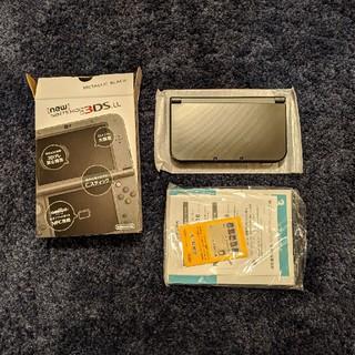 ニンテンドウ(任天堂)のニンテンドー3DS LL メタリックブラック 黒(携帯用ゲーム機本体)