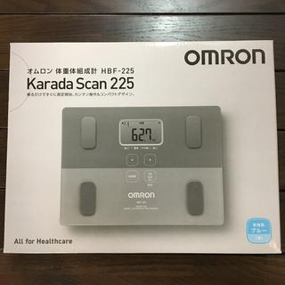 オムロン(OMRON)のまりょみ様専用★新品未使用★ オムロン 体重体組成計(体重計)HBF-225(体重計/体脂肪計)