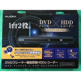 HDDレコーダー  DVDプレイヤー機能搭載 AUDiM