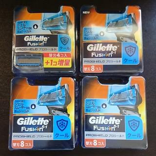 ジレ(gilet)のジレットフュージョンプロシールド「クール」8個入り×3つ&4+1個入り(日用品/生活雑貨)